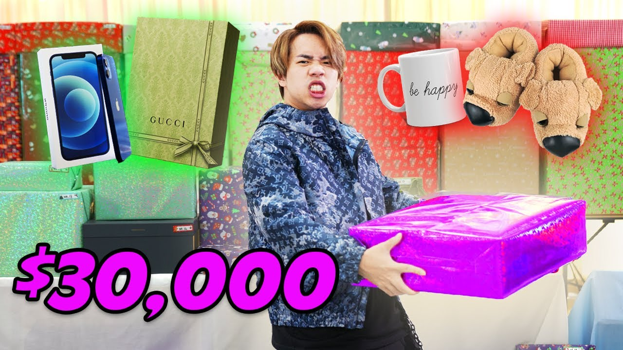 $30,000 of Worst Gifts vs Best Gifts
