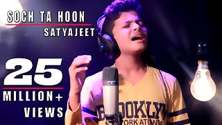 Sochta Hoon Ke Woh Kitne Masoom They || Satyajeet Jena || Ustad Nusrat Fateh Ali Khan