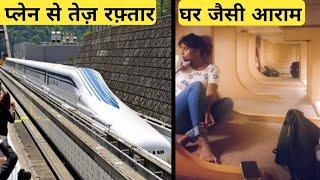 जापान की ट्रेन कैसी होती हैं? Best trains of Japan in hindi