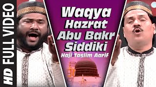Official : Waqya - Hazrat Abu Bakr Siddiki Full (HD) | T-Series Islamic Music | Haji Taslim Aarif