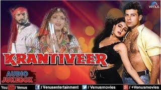 Krantiveer Full Songs Jukebox | Nana Patekar, Atul Agnihotri, Mamta Kulkarni || Audio Jukebox