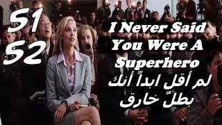 Download Learn English Through Movies With Subtitles #Iron Man مراجعة الحلقة الأخيرة Video