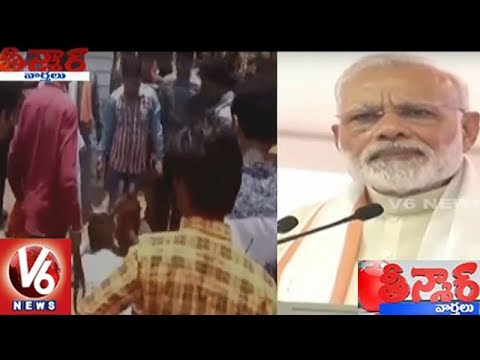 Killing In The Name Of Cow Worship Is Not Acceptable, Says PM Modi | Teenmaar News
