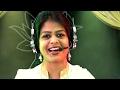Download राई फाग बुन्देली / कृष्ण राधिका झगडा / देवी अग्रवाल - आशा ठाकुर MP3,3GP,MP4