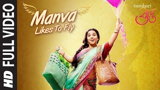 """Manva Likes To Fly"" Full Video Song 
