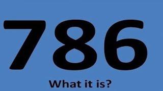 786 Islam के पीछे का रहस्य   The secret behind 786   Seriously Strange