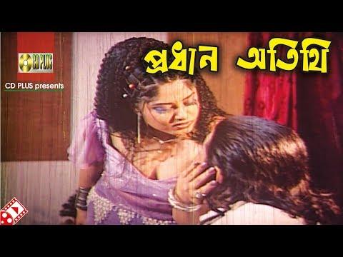 Xxx Mp4 প্রধান অতিথি Movie Scene Manna Mousumi Miju Ahmed Big Boss Bangla Movie Clip 3gp Sex