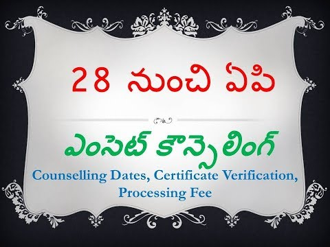 ap eamcet 2018 Counselling dates,Processing Fee