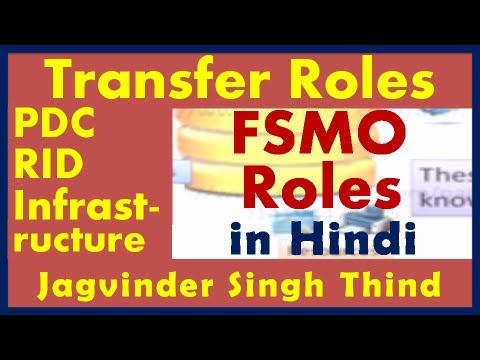 Transfer RID PDC Infrastructure - FSMO Roles Part 9