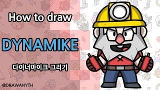 브롤스타즈 스파이크 sd캐릭터 그리기 how to draw spike brawlstars - 소마soma ...