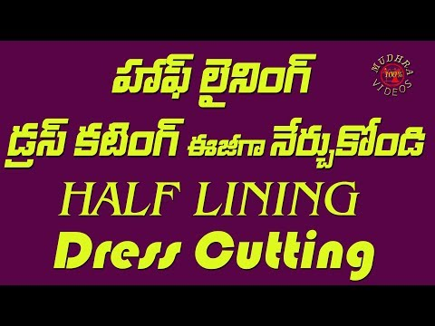 How to cut Ready made neck design dress  || Tailoring Tutorials Part 219