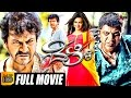 Belli Kannada Full Hd Movie Shivarajkumar Krithi Karabanda N