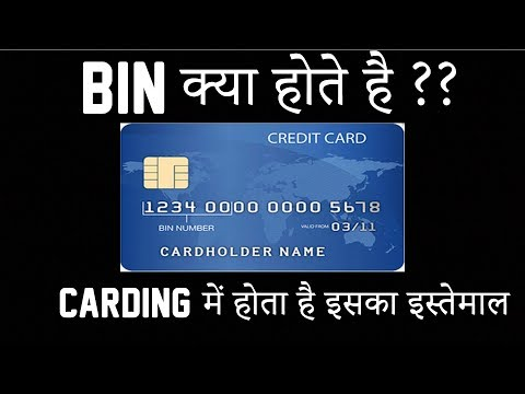What Is BIN (Bank Identification Number) ? How Carders Use BIN For Carding 🔥