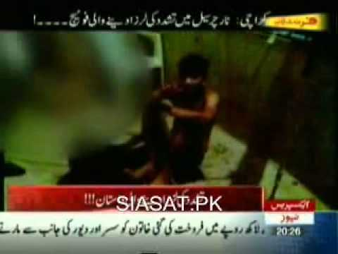 Xxx Mp4 Exclusive Footage Of Torture Cell In Karachi Must See Flv 3gp Sex
