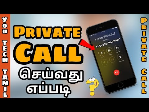 How to make private call | how to make a call unknown number | in Tamil | you TECH TAMIL |