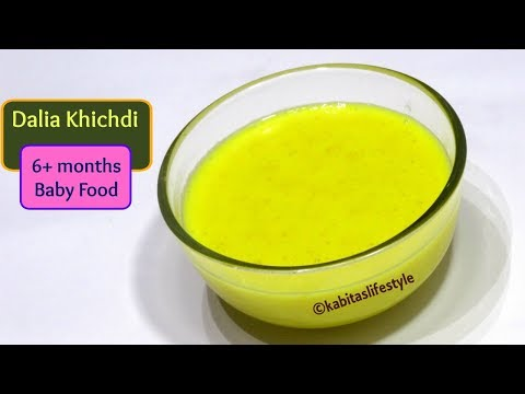 Dalia Khichdi Recipe | 6 months plus baby food | Dalia recipe for baby | by kabitaslifestyle