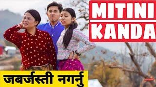 Voli Garamla ||Nepali Comedy Short Film || Local Production || February 2020