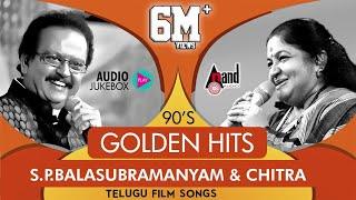 90's Golden Hits | S.P.Balasubramanyam \u0026 K.S.Chitra | Telugu Selected Audio Jukebox 2018 | Telugu