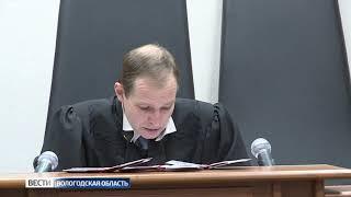 В Вологде суд рассматривает апелляцию по делу врача анестезиолога-реаниматолога