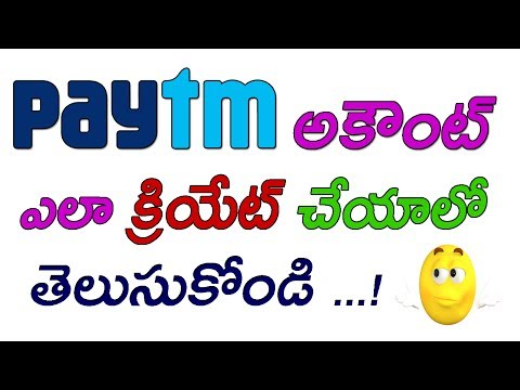 How to create a paytm account in your android device    By Telugu tech world
