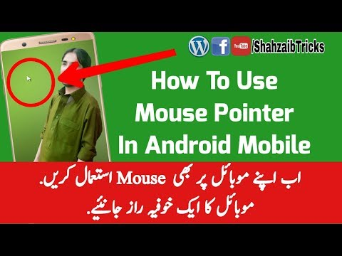How To Use Mouse Pointer In Android Mobile  / Android Mobile Me Mouse Kaise Use Kare.