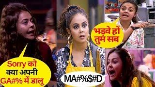 """""""बहू बनी डायन"""" Bigg Boss 13 में गंदी से गंदी गाली दे रही है Devoleena Bhattacharjee"""