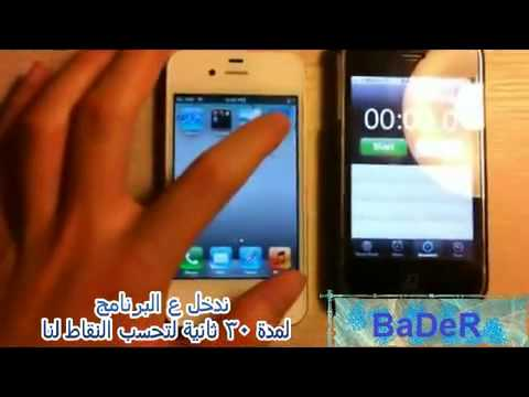 how to get free Apps without jailbreak iphone 4s/4/3Gs pad3 ipad2 ios on 5.1 2012.FLV