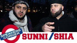 Hassan Shemrani   Claims Shia