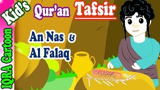 Surah An Nas and Al Falaq | Stories from the Quran | Quran For Kids