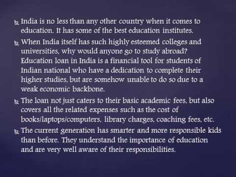 Education Loan : How to get an education loan in India?