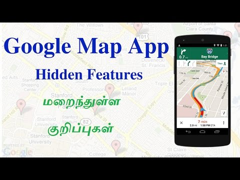 Google Maps App Tricks and Hidden Features