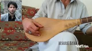 Full Version | Ye Watan Tumhara Hai | Basharat Basha