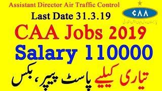 air+traffic+controller+salary Videos - 9tube tv