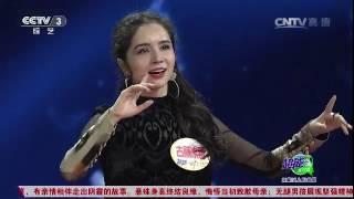 20170427 开门大吉 选手古丽米娜的精彩表现