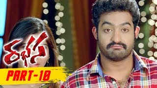 Jr. NTR's Rabhasa Telugu Full Movie Part 10 || Samantha, Pranitha || Full HD 1080p || Rabasa