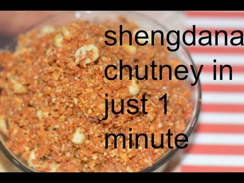Shengdana Chutney in just 1 minute