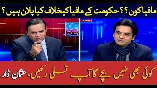 What are the plans of government against mafia? Usman Dar's analysis