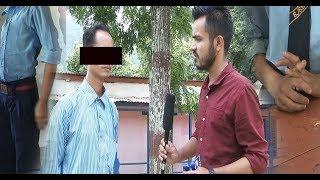 कक्षा भित्रै शिक्षकले छात्रालाई यौ-न दुब्यबहार गरेको दाबी।अभिनय नै गरेर देखाए छात्राले Chhadke 59