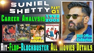Suniel Shetty Box Office Collection Analysis Hit and Flop Blockbuster All Movies List.