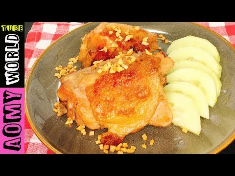 Garlic Pepper Chicken Recipe | No Music | AomyWorldTUBE