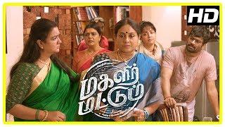 Download Magalir Mattum Emotional Climax Scene | Jyothika | Urvashi | Madhavan | Latest Tamil Movies 2017 Video