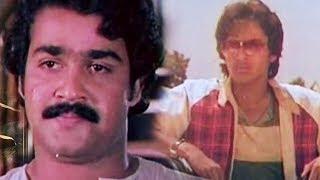 Mohanlal Superhit Full Movie #mohanlal Movies #malayalam Full Movie