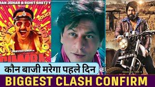 Box office Prediction Of Shahrukh Khan Zero, Yash Movie KGF, Ranveer Singh Simbaa