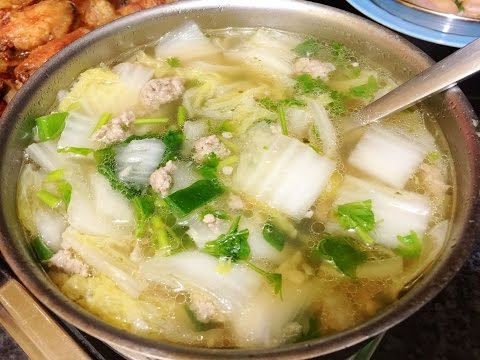 Soup Recipes : Quick & Easy Chinese Cabbage Soup Recipe