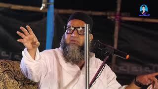 Qari Ahmed Ali New Bayan Kharui Eidgha Maidan 6 Dec 2019 West Bengal part 3
