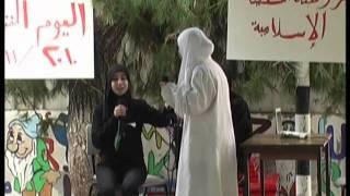 #x202b;مسرحية فلسطين تنزف -الجزء 1#x202c;lrm;