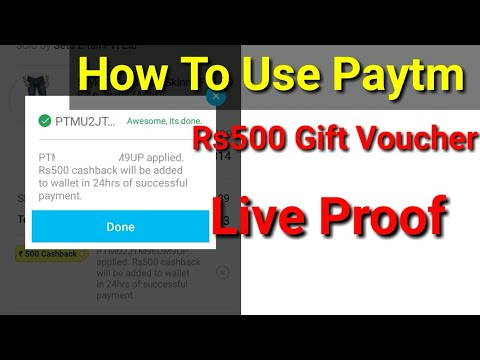 How to use Paytm Rs500 Gift Voucher