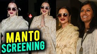 Gorgeous Rekha Arrives at Manto Film Special Screening
