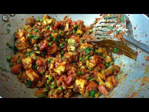 How To Make  Mixed Veg Recipe | ऐसे बनाएं हलवाई वाली स्वादिष्ट मिक्स वेज सब्जी | Cook With Monika