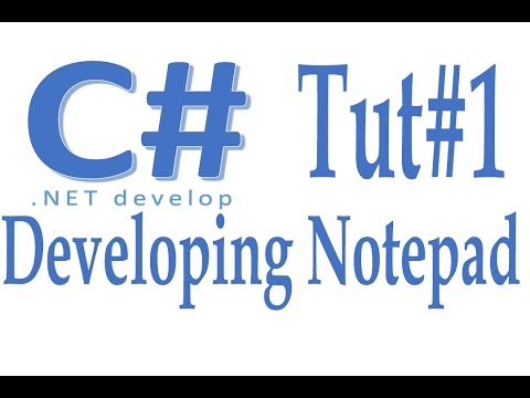 C# Project - create notepad in c# part #1 - C# for Absolute Beginners
